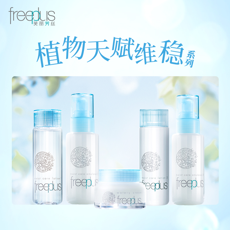 超好用的补水保湿护肤品套装推荐