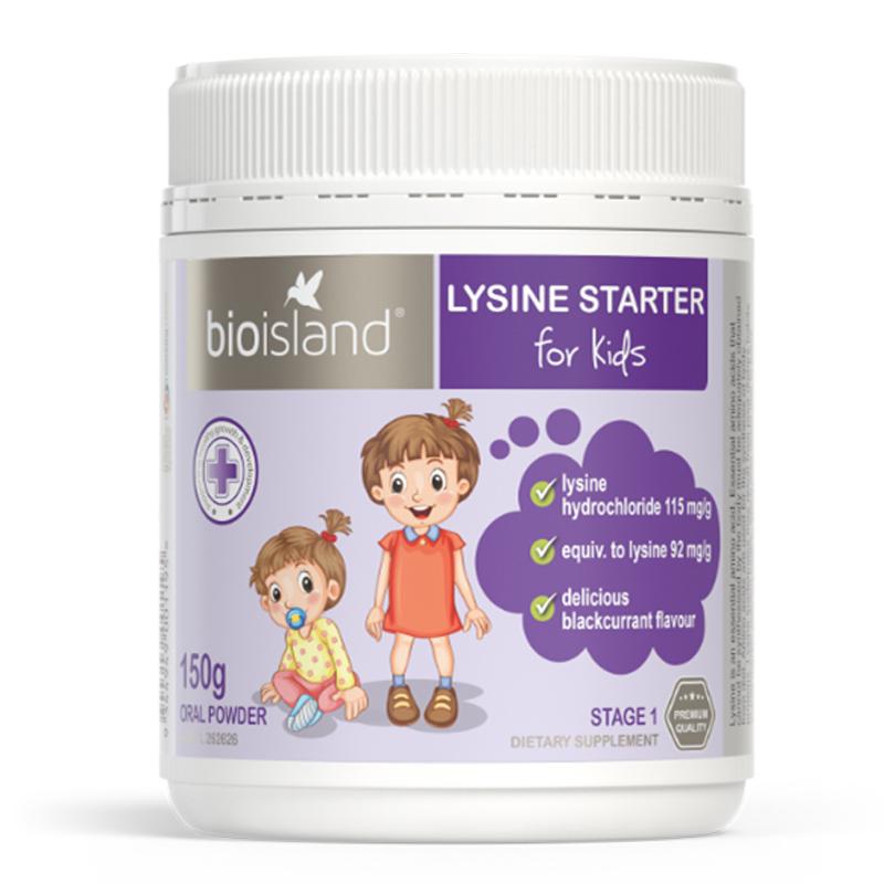 澳洲bio island婴幼儿赖氨酸助长素1段宝宝儿童黄金长高素150g
