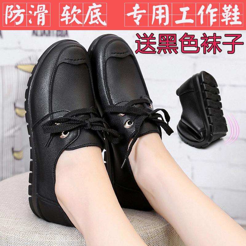 肯德基工作鞋女黑色皮鞋平底防滑媽媽鞋軟底女平跟舒適上班鞋單鞋