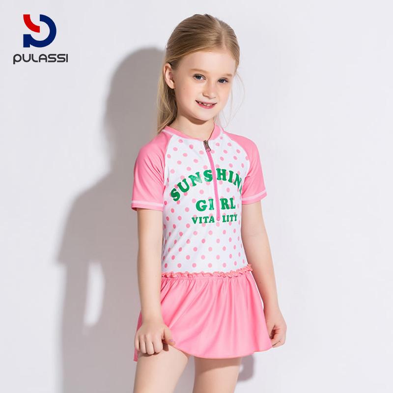普拉施女童泳衣公主裙式韩国可爱学生防晒连体儿童泳衣女孩中大童