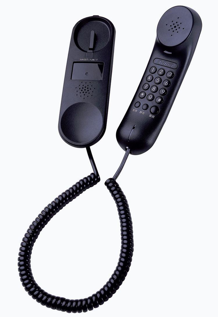 步步高HA126T面包机固定电话机 小挂机 酒店 客房 电梯壁挂机正品