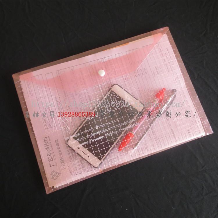加厚A4透明按扣袋文件袋包邮 资料袋档案袋 209纽扣袋 试卷袋