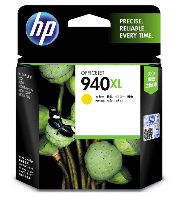 原装正品 惠普940墨盒 HP 940XL墨盒 8000e 8500 HP8500A墨盒