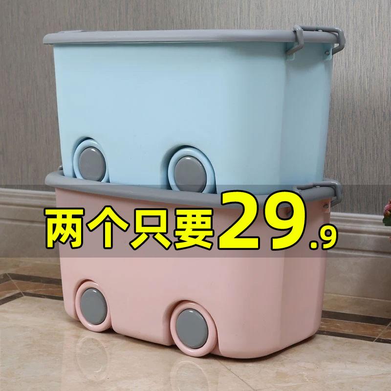 儿童玩具收纳箱筐家用储物盒塑料箱子宝宝衣服特大号整理箱大容量