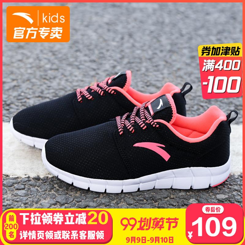 安踏童鞋女童运动鞋2019秋季新款女孩中大童网鞋儿童网面透气鞋子