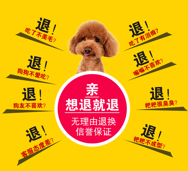 宠王天然泰迪狗粮美毛去泪痕贵宾比熊柯基成犬幼犬通用型狗粮5斤