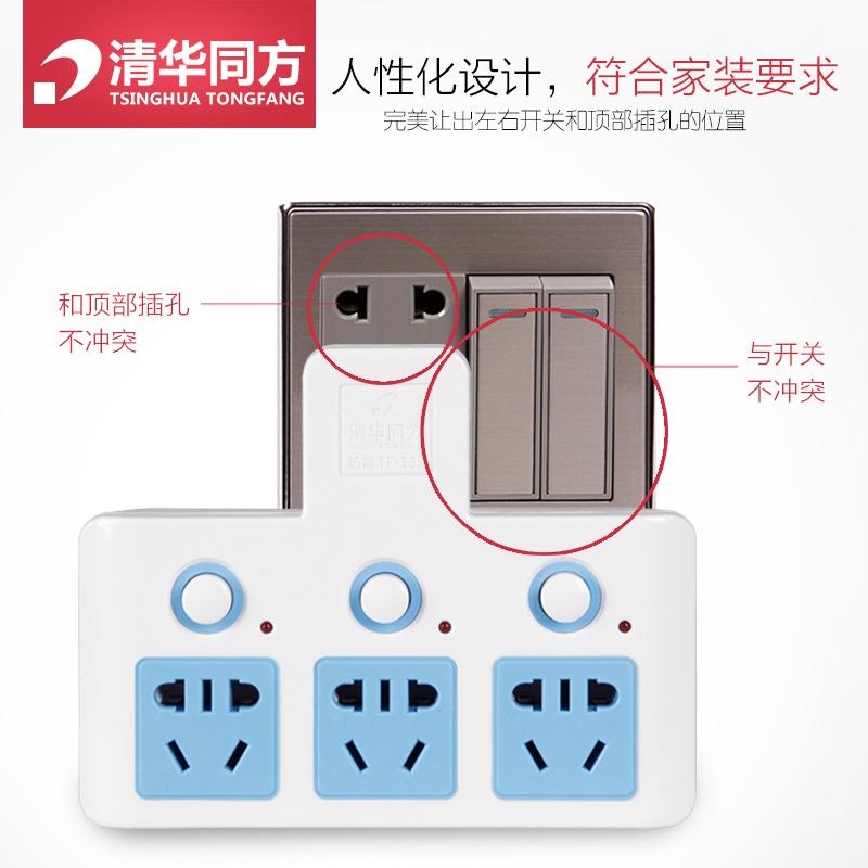 一转四三二USB家用多功能排插扩展插座转换器插头多用开关电源