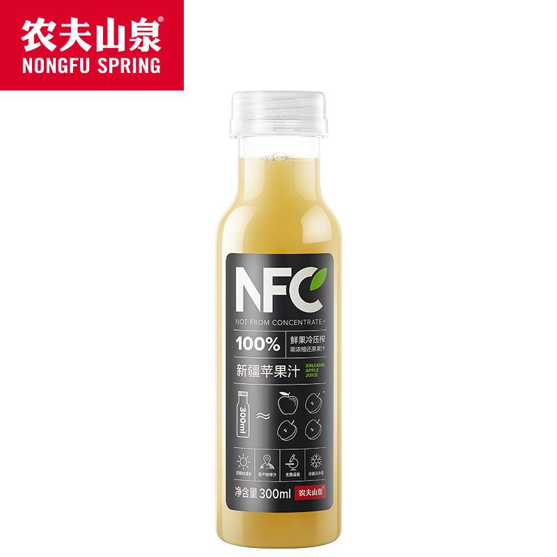 19点开始:农夫山泉 100%NFC新疆苹果汁 300ml*10瓶    19.9元包邮