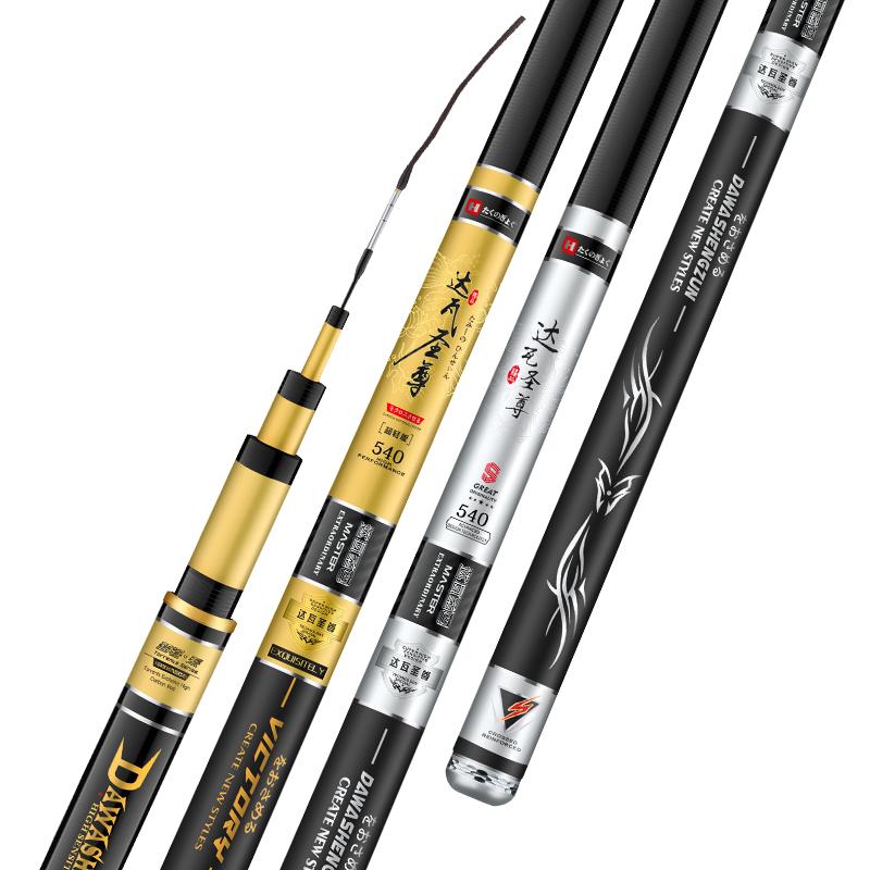 调钓鱼竿长节手杆 28 调日本进口碳素台钓竿超轻超硬 19 达瓦圣尊鱼竿