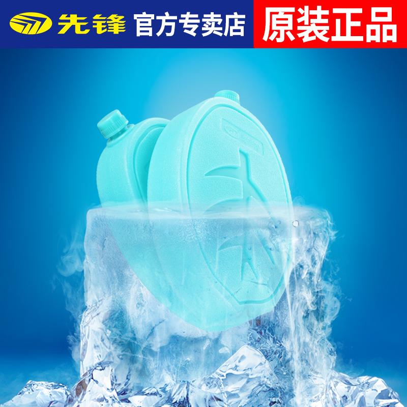 先鋒 空調扇/冷風扇 專用製冷冰晶盒 原裝高濃縮 冷風機配件冰袋