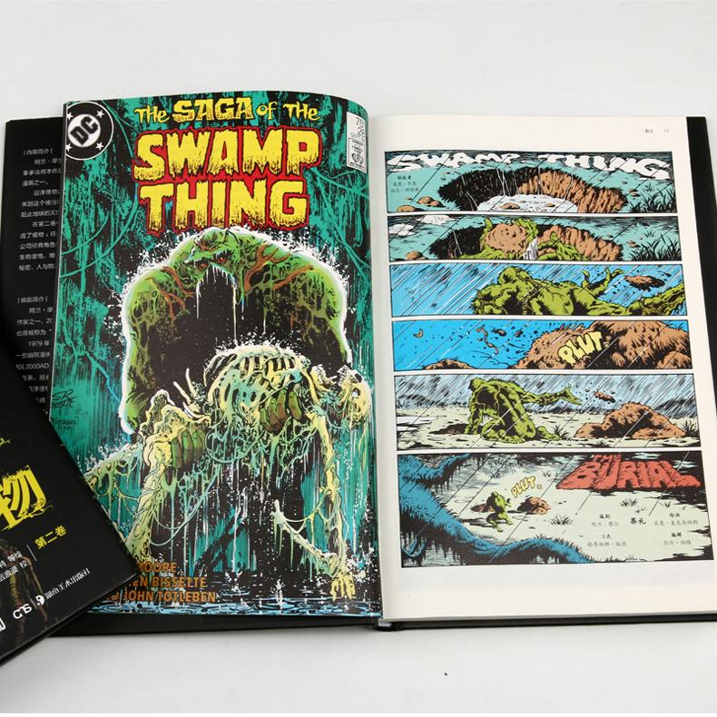 奇幻漫画文学作品书籍 DC 动漫美漫漫威 阿兰摩尔作品 图像小说叙事建立新标准后现代 卷 2 沼泽怪物第 后浪官方正版