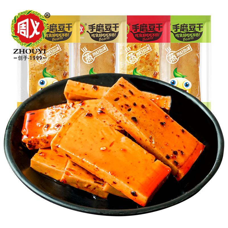 【周义】重庆即食Q弹小豆干30包