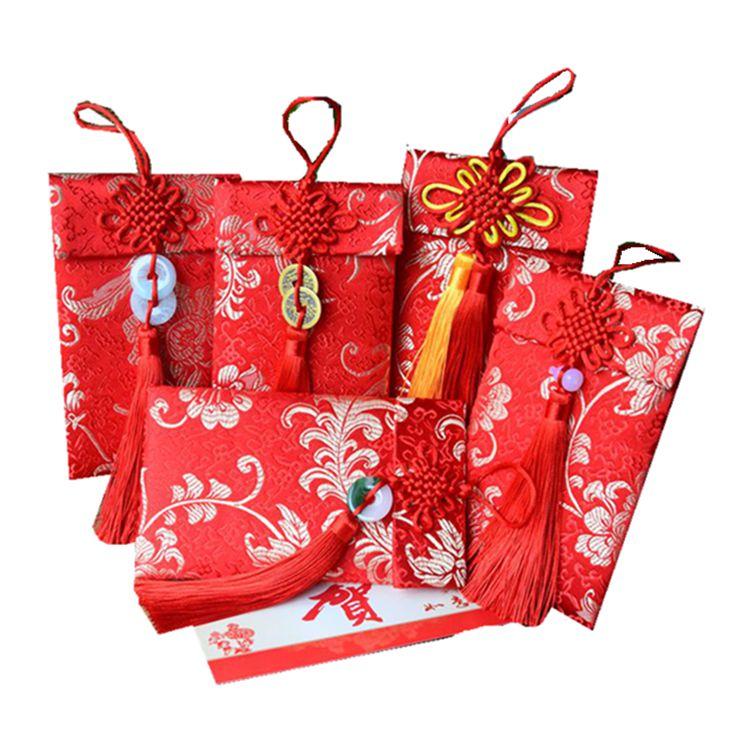万元织锦缎结婚红包布艺个性创意超大布红包袋改口绸缎新年利是封