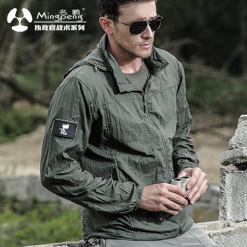 夏季户外防晒衣男超薄透气防紫外线战术皮肤衣风衣速干外套防晒服