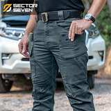 District 7 Micro stretch pants men trousers Slim Geling tactical training for the outdoor camping leisure multi-pocket overalls