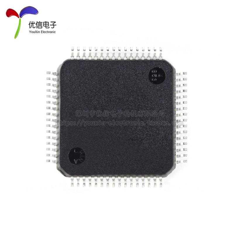 原装正品 STM32F103RCT6 LQFP-64 ARM Cortex-M3 32位微控制器MCU
