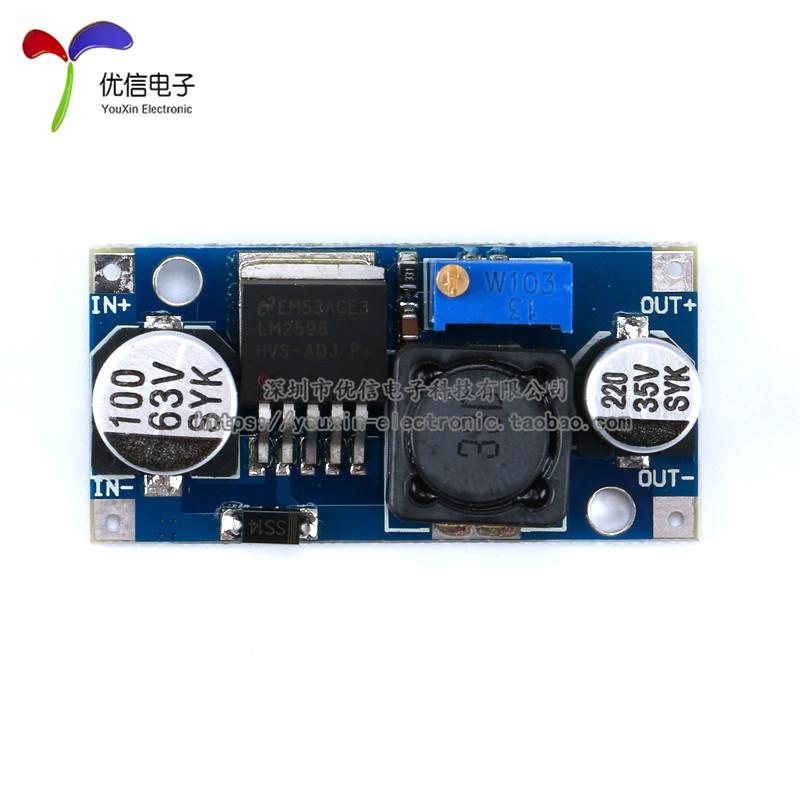 【优信电子】48V可调降压稳压模块 DC-DC LM2596HVS 输入4.5-50v