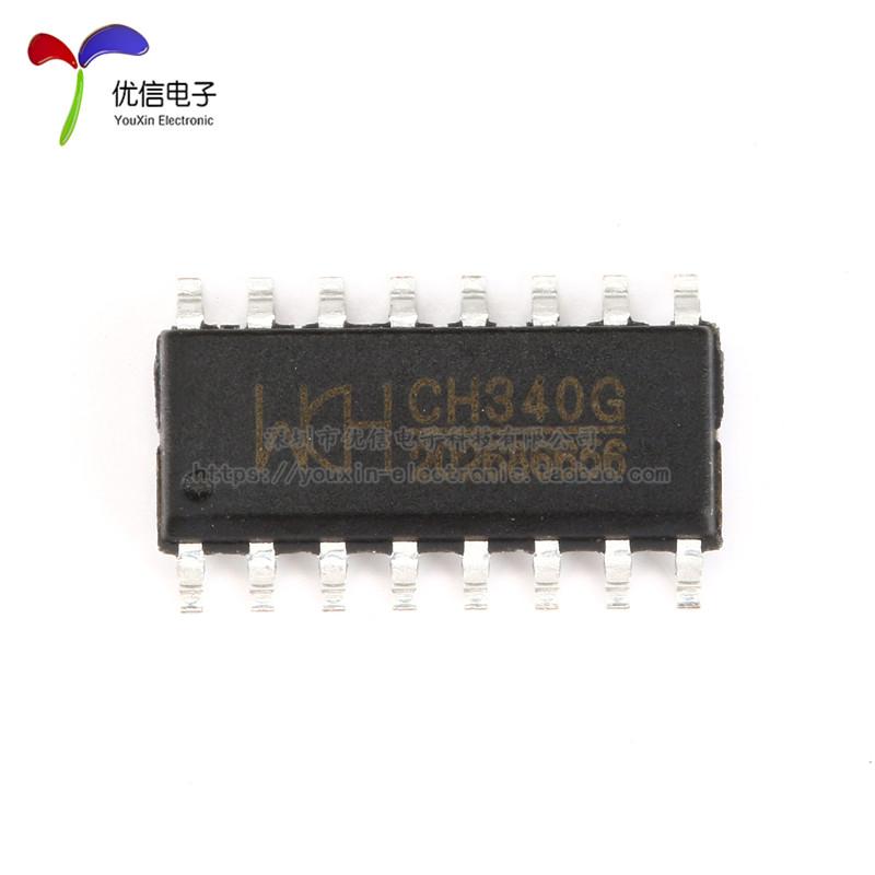 【优信电子】原装WCH SOP-16 CH340G USB转串口芯片