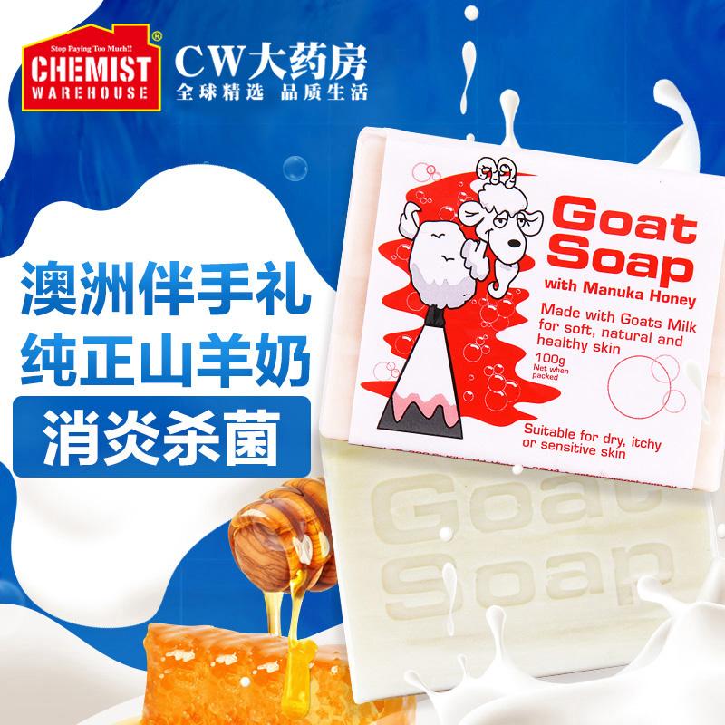 Goat Soap純手工山羊奶皁麥盧卡蜂蜜味100g洗臉潔面沐浴澡皁肥皂