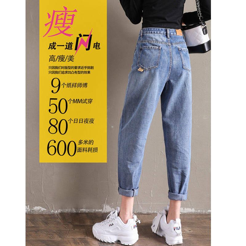 夏季松紧高腰破洞九分老爹萝卜裤哈伦裤子 2020 牛仔裤女宽松薄款