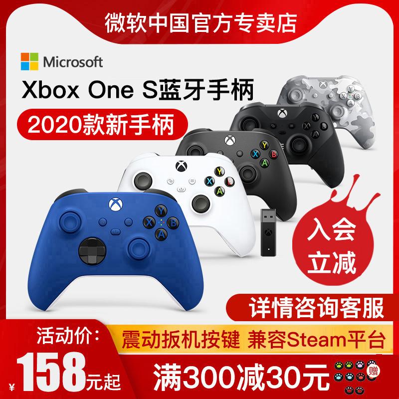 微软 XBOX ONE手柄精英游戏手柄PC Ones蓝牙手柄XboxOneS手柄steam xboxseriesx手柄PC电脑有线无线控制器xsx