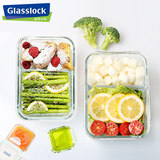 GLASSLOCK microwave oven lunch box female student compartment glass bowl fresh-keeping box separate lunch box heat sealed