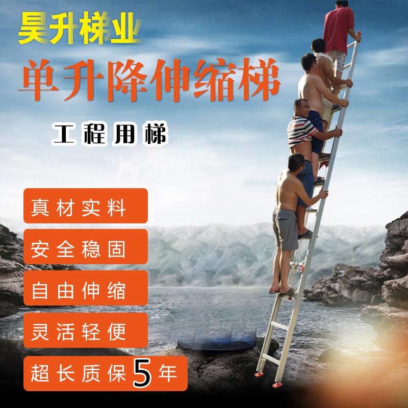 伸缩梯子直梯加厚铝合金升降梯子家用梯阁楼梯4-12米单面工程梯子