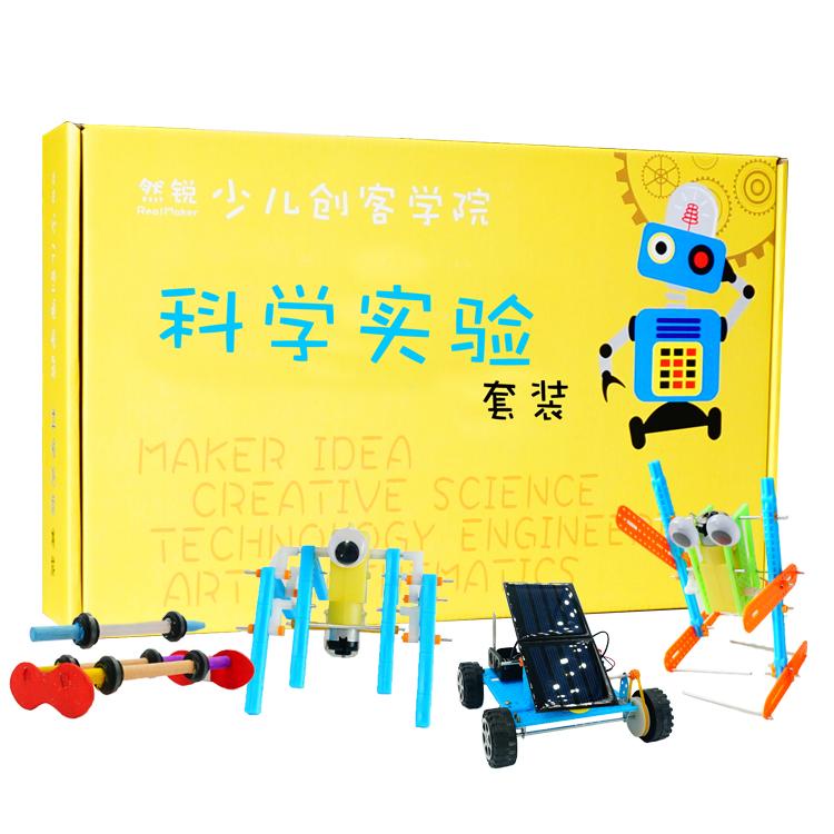 小学科学实验套装DIY科技小制作儿童幼儿园stem手工拼装玩具包邮