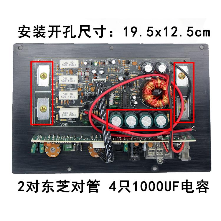 车载音响主板 1000W 寸大功率 12 寸 10 汽车重低音炮功放板 12V 发烧级