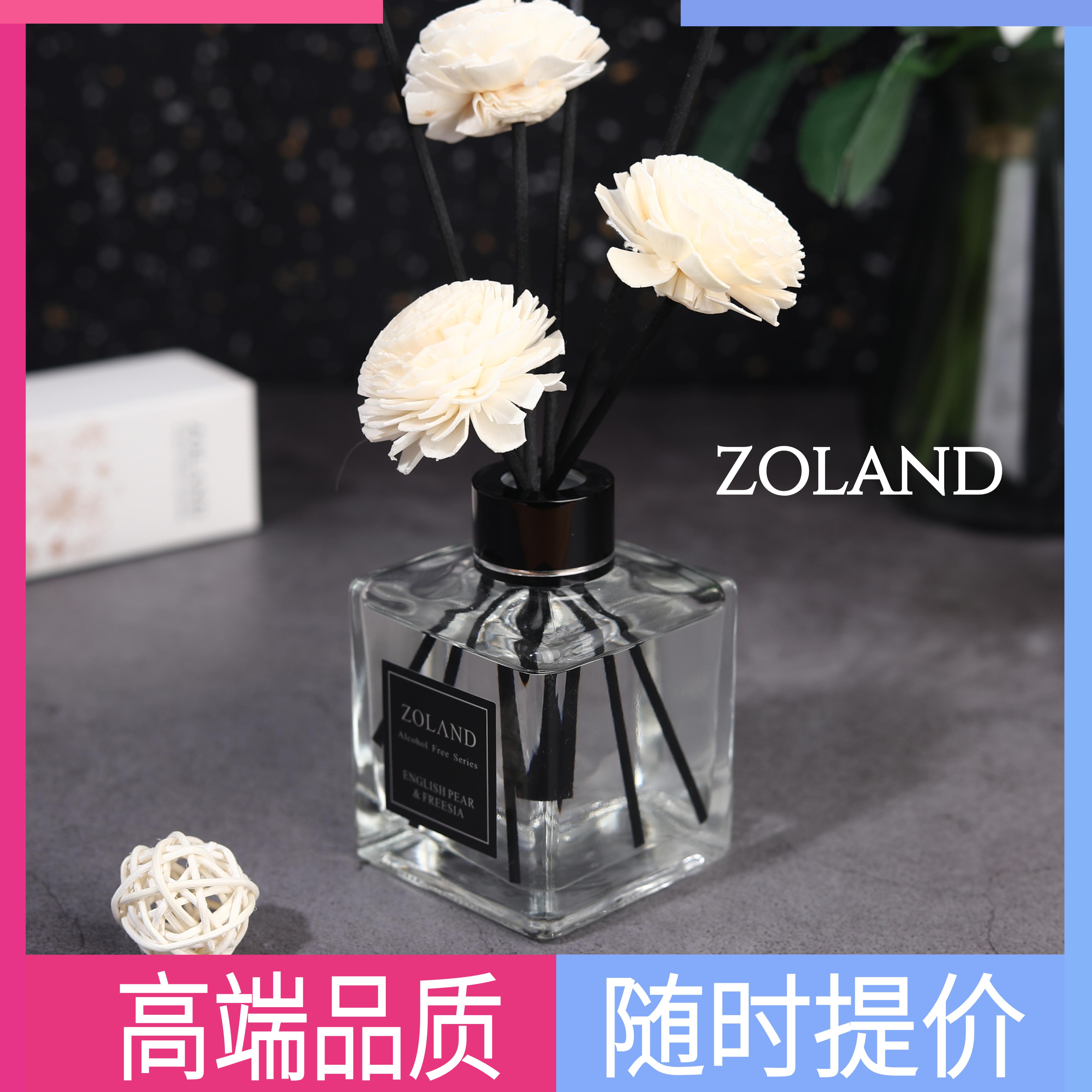 【随时提价】正品ZOLAND无火香薰精油白茶英国梨藤条干花