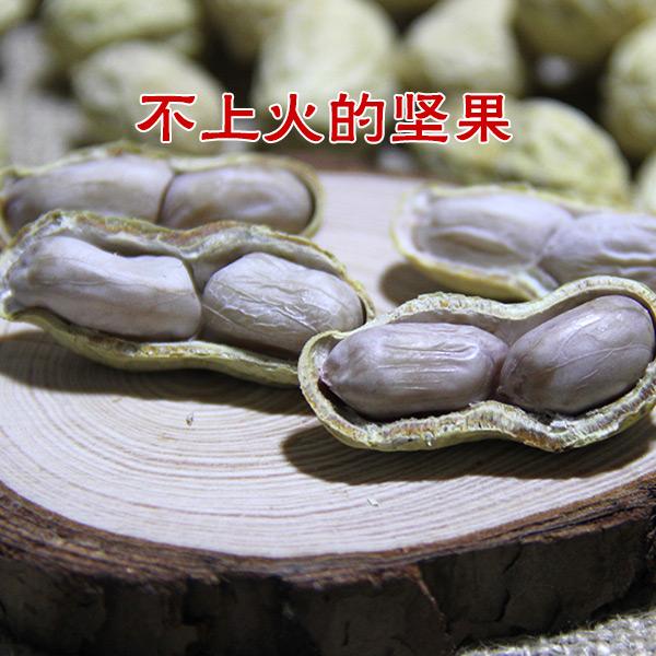 年新散福建龙岩天然白晒盐咸干熟水煮花生零食坚果特产休闲小吃 18