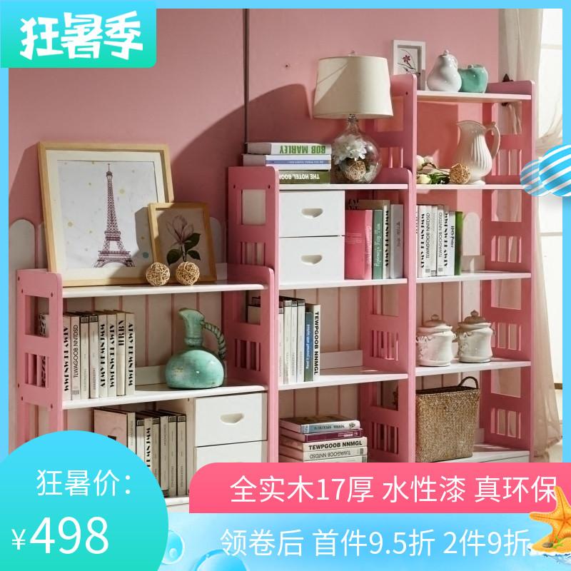 實木粉色書架松木小書櫃簡易兒童白色多層落地學生組合家用經濟型
