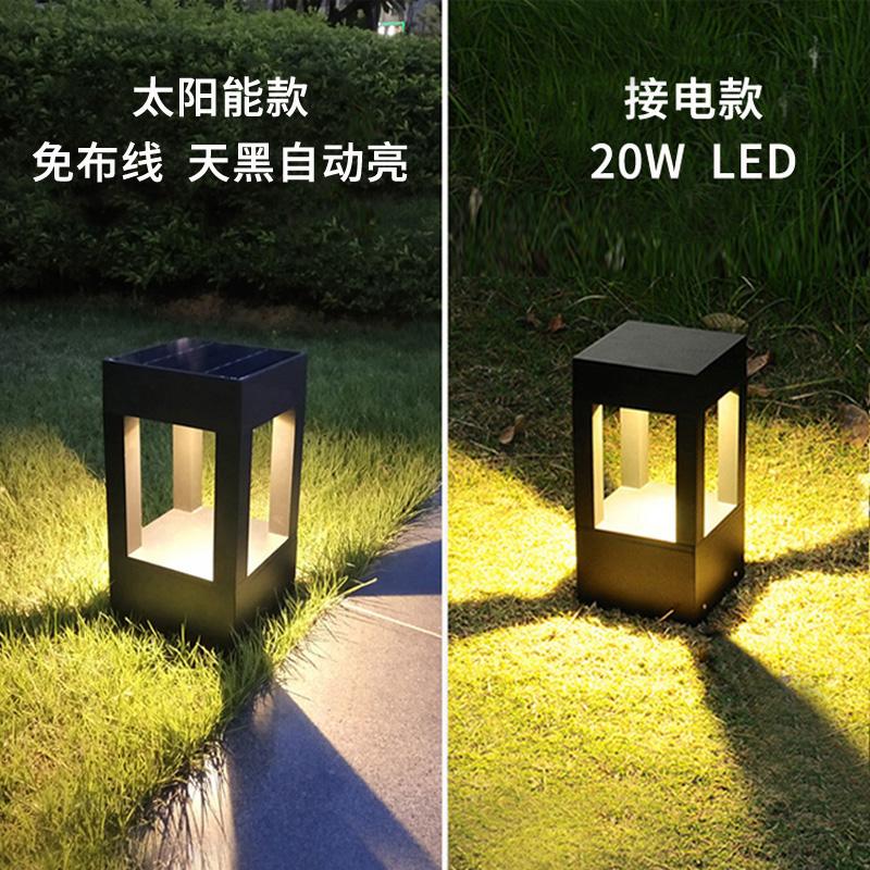 草坪灯小区庭院灯户外LED园林景观灯花园别墅草地灯防水太阳能灯