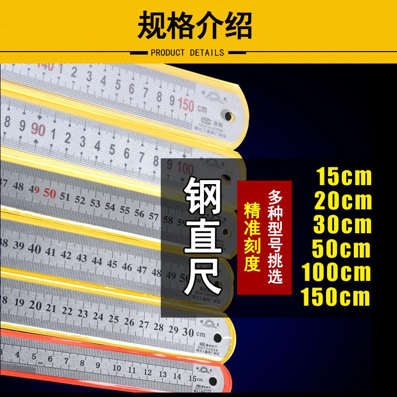 原装正品曙光钢尺加厚钢板尺15cm/30/50/60cm1米1.5米测量直尺