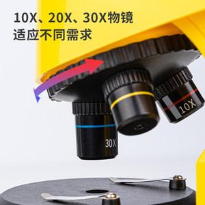 得力电子显微镜中小学生便携手持放大镜儿童家用生物实验教学仪器