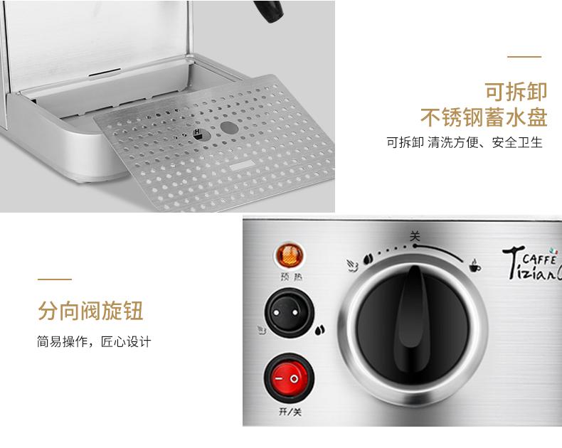 【台湾】Eupa/灿坤 TSK-1819A半自动拉花蒸汽式打奶泡意式咖啡机