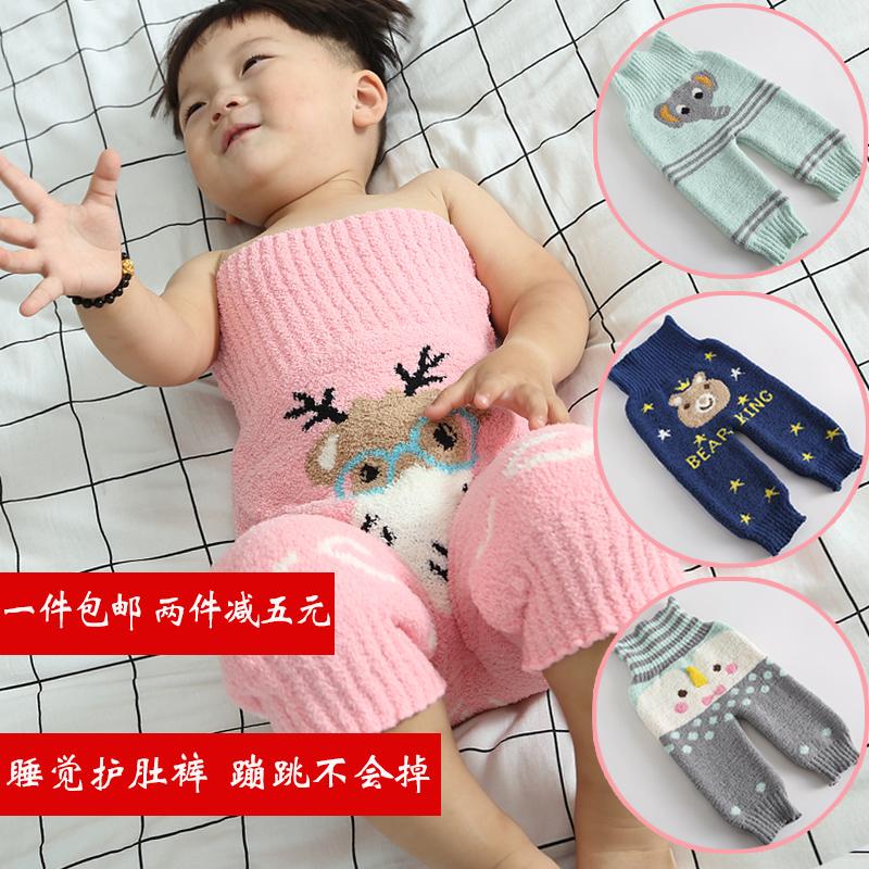 婴儿儿童护肚子护肚脐腰短裤宝宝肚围秋冬薄款保暖护肚兜防踢神器
