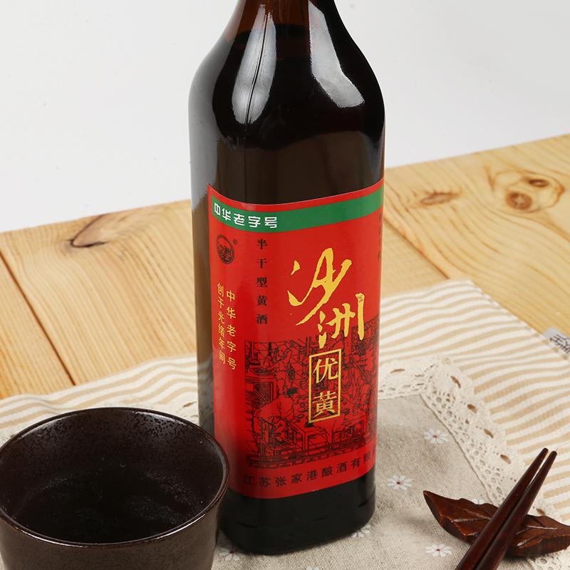 500ml 沙洲优黄 三年陈酿 瓶