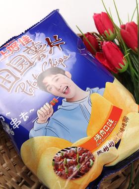 上好佳田园薯片(烤肉味) 50g/包