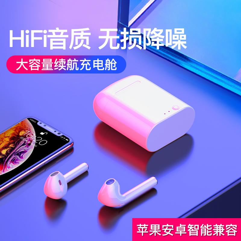 夏新 I9 无线蓝牙耳机 14.6元起包邮