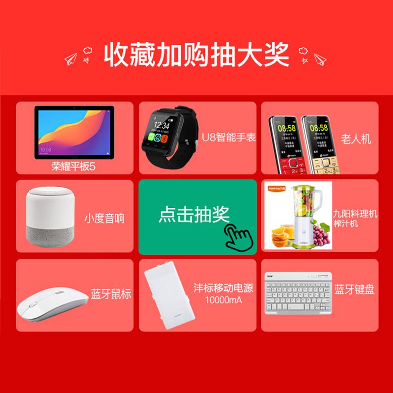 华为平板电脑 新款 2018 平板 WiFi 安卓八核 英寸平板电脑 10.1 荣耀平板 5 荣耀平板 荣耀 保修三年