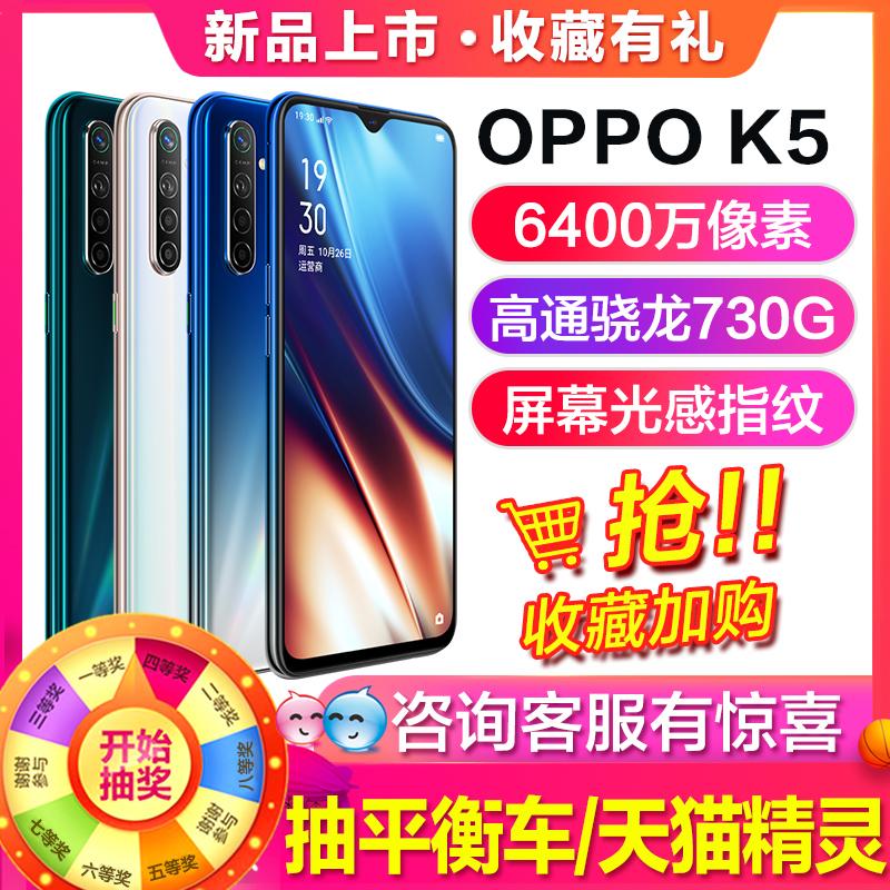 r19 0ppor17 a5 a11 oppoa9 限量版 x 未来 oppo k1 k3 新品 oppok5 手机新款上市 oppok5 K5 OPPO 预定抽天猫精灵