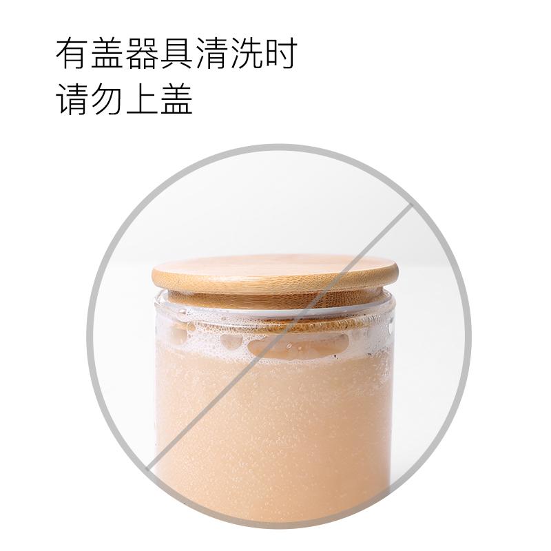 福容活氧茶垢清洁剂食品级免手洗去茶渍神器水杯茶具去水垢清除剂