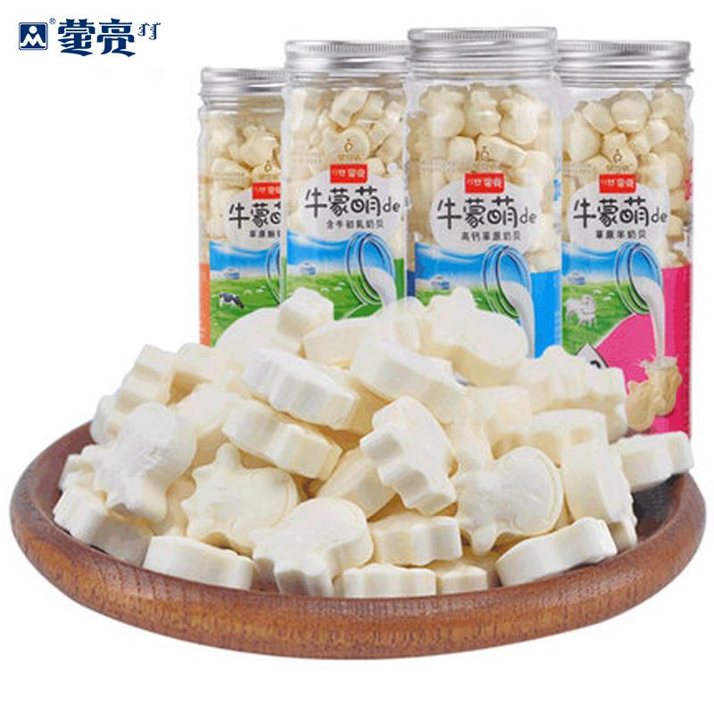 210g 罐装特色小吃奶制品 特产零食干吃奶贝 奶片内蒙古 蒙亮