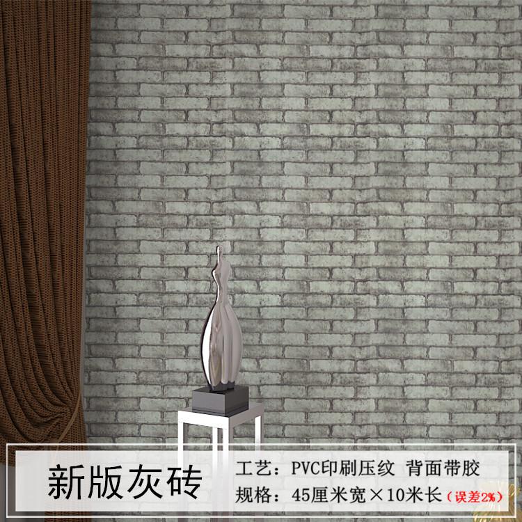 米长壁纸 10 防水防霉自 PVC 宽砖纹砖块墙纸自粘餐厅饭店烧烤店 60CM