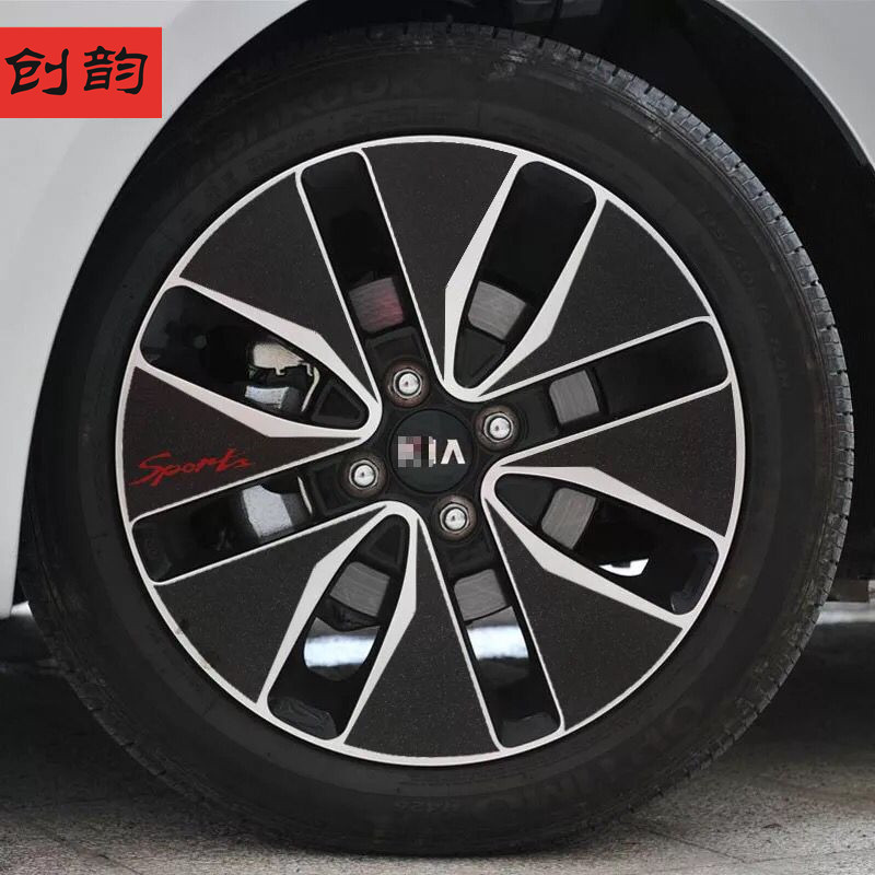 轮毂贴战斧轮毂贴纪念版碳纤轮毂改装贴轮胎贴改装 K2 专用于起亚
