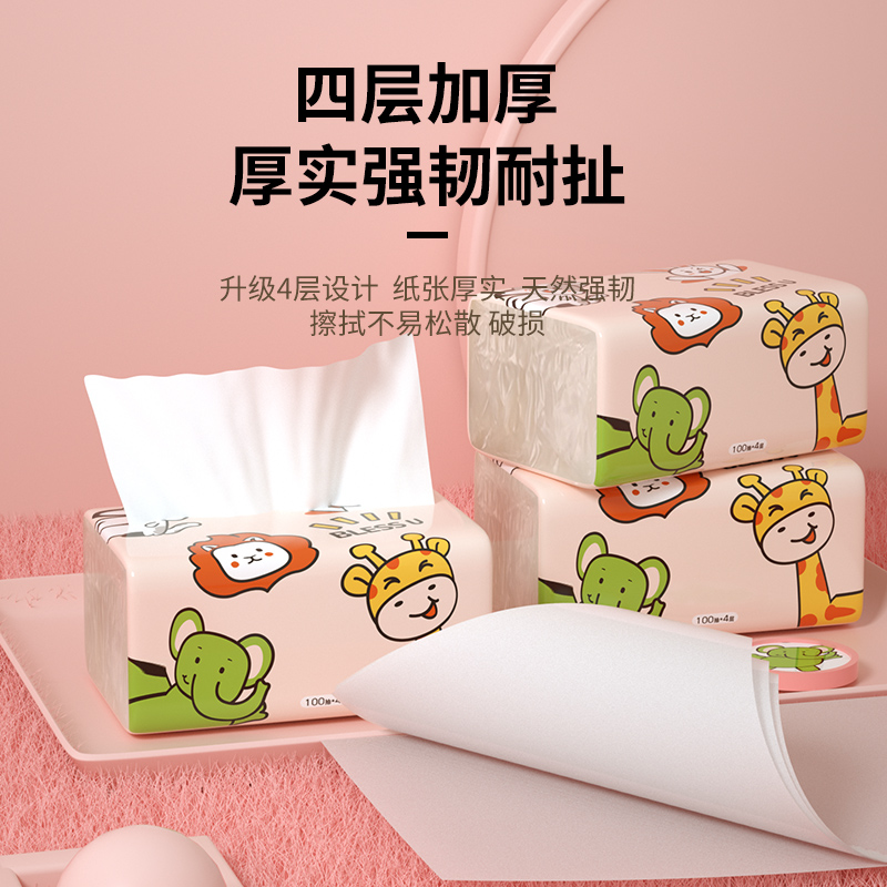 抽纸纸巾400张*30大包
