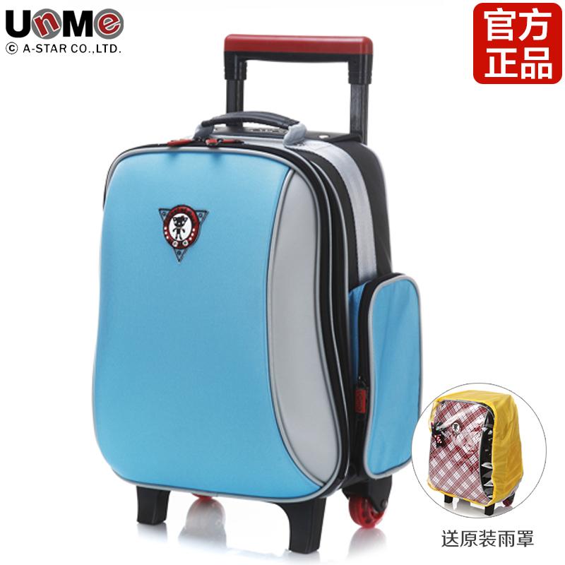 台湾unme儿童拉杆书包小学生1-3-4-6年级防水减负拉杆书包送雨罩