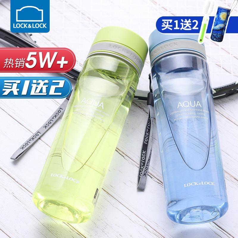 韓國樂扣樂扣旗艦店水杯塑料大號運動水壺便攜男女兒童隨身茶杯子
