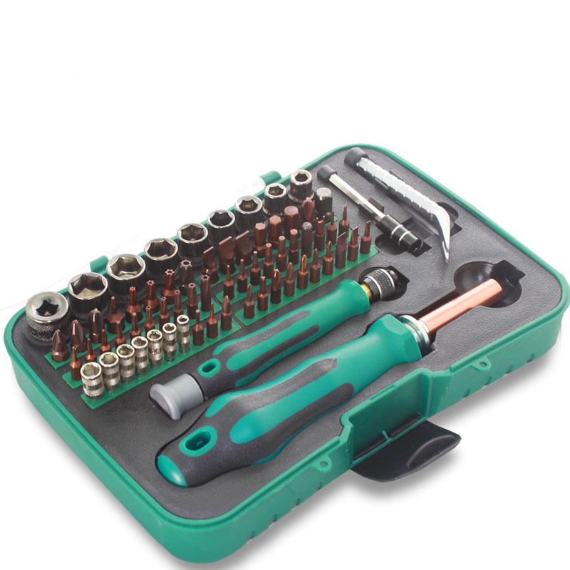 70合一多功能螺丝批刀套筒组合螺丝刀家用套装工具德国进口S2刀头